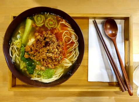 Bao Bao Noodles