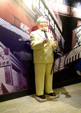 Why does the Colonel look kinda Chinese here...